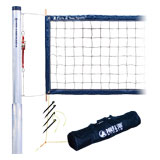 Outdoor Tournament 4000 Telescopic Volleyball Net System